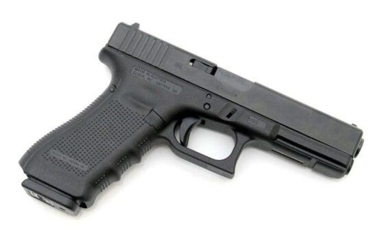 Replica Original Pistola Glock 17 G4 6mm Blowback Airsoft Umarex 1