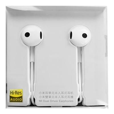 Auriculares Xiaomi MI Dual Driver Earphones 4