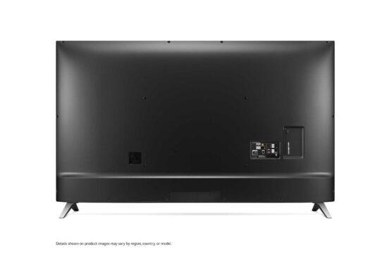 "Televisor Lg Smart TV 75"" UHD Modelo: 75UM7570 5"