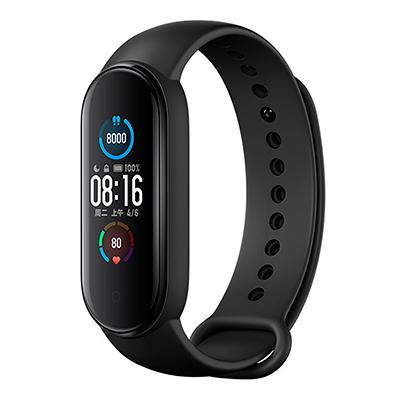 Reloj Inteligente Xiaomi Band 5 MI Smart 5atm Bluetooth 1