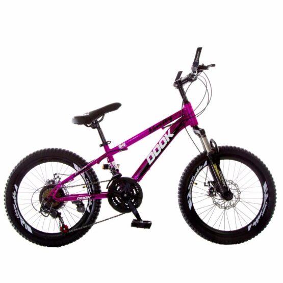 Bicicleta Dook Rodado 20 / 21 Cambios 1