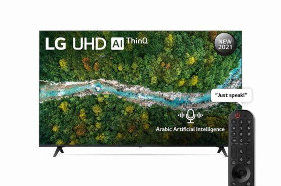 "Televisor Lg Led Ultra HD 4K Active HDR Smart de 65"" Modelo 65UP7750/ Procesador a5 AI/ ThinQ AI 1"